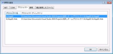 20091212_sl3_09