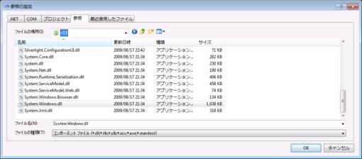 20091212_sl3_17