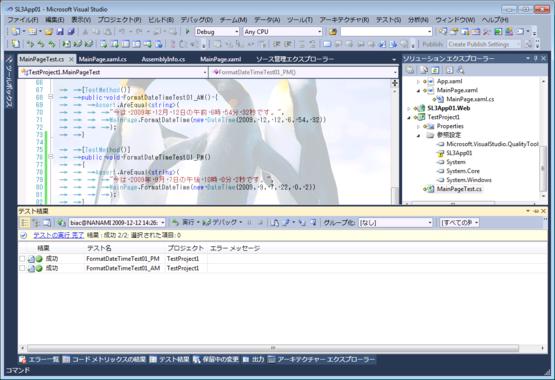 20091212_sl3_21