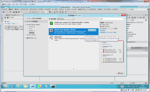 Extensionmanager01